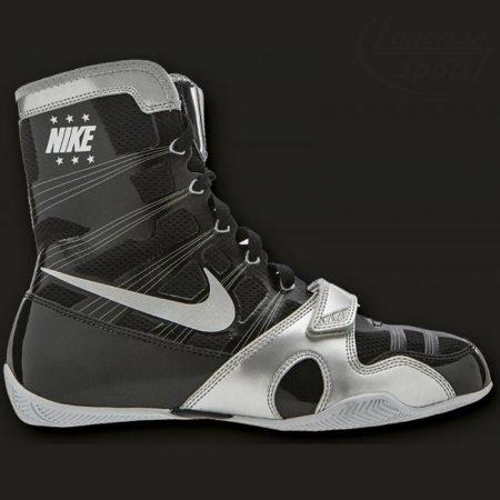 Nike HyperKO bokszcipő fekete-ezüst