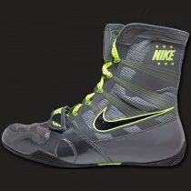 Nike HyperKO bokszcipő szürke-fekete-fluo sárga
