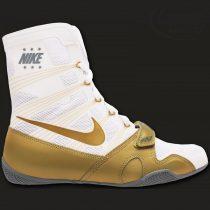 Nike HyperKO bokszcipő fehér-arany