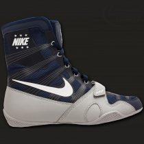 Nike HyperKO bokszcipő sötétkék-fehér-ezüst