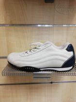 Legea Friends szabadidő cipő